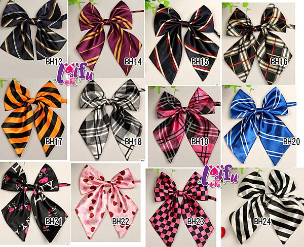 來福領花,K970領花男女都通用學生領結領花表演制服日系領花領帶,售價69元
