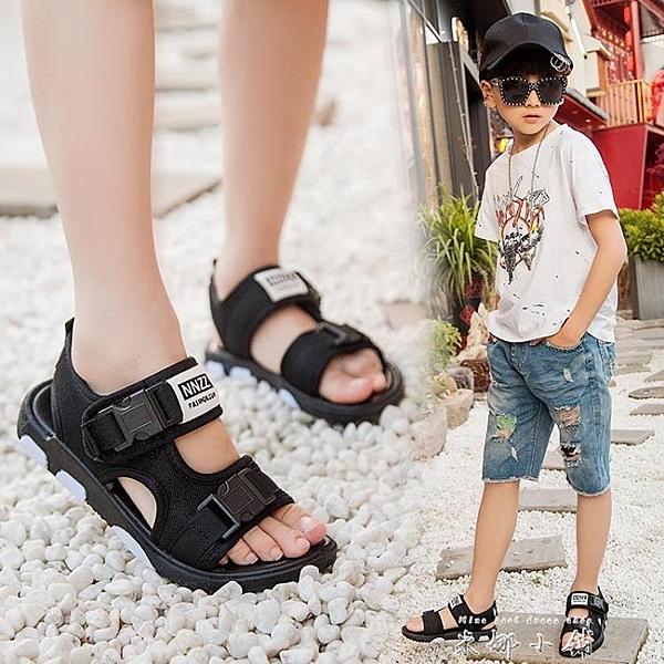 兒童涼鞋男童鞋子2021新款韓版夏季沙灘鞋中大童露趾軟底男孩涼鞋  米娜小鋪