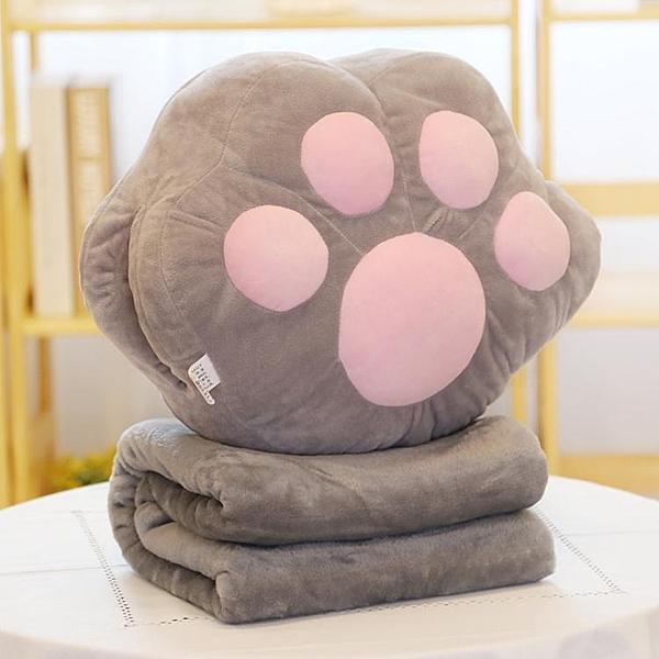 【限時下殺89折】抱枕被子兩用暖手抱枕插手毛絨午睡毯子可愛被辦公室靠墊腰靠男女