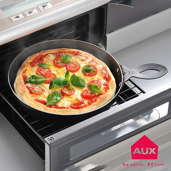 AUX – 披薩小鐵鍋 鈴木太太