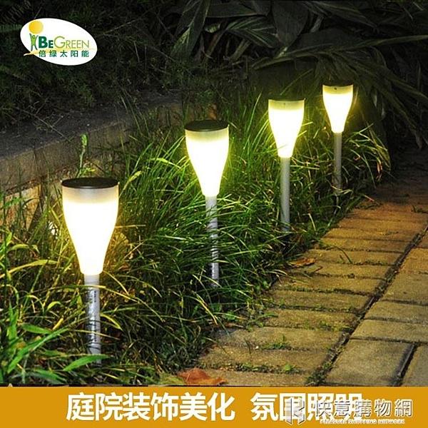 戶外燈太陽能led戶外防水草坪庭院燈家用室外花園別墅陽台院子裝飾路燈 NMS快意購物網