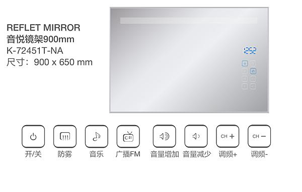 【麗室衛浴】美國KOHLERK-72450T /72451T 多功能鏡櫃含多功能音樂撥放系統