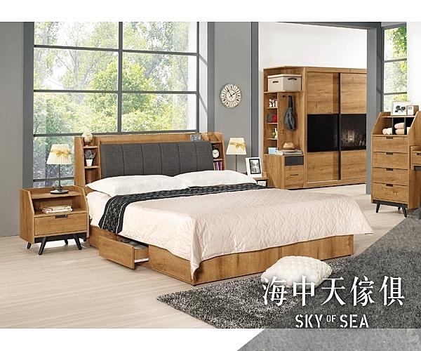 {{ 海中天休閒傢俱廣場 }} G-23 摩登時尚 臥室系列 055-2 摩德納5尺被櫥式雙人床
