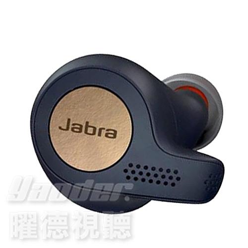 【曜德★預購中】Jabra Elite Active 65t 藍色 真無線運動 抗噪藍牙耳機 IP56防塵防水 / 送收納盒