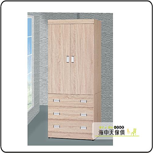 {{ 海中天休閒傢俱廣場 }} F-21 摩登時尚 衣櫃系列 194-4 北原橡木 3x7尺衣櫥