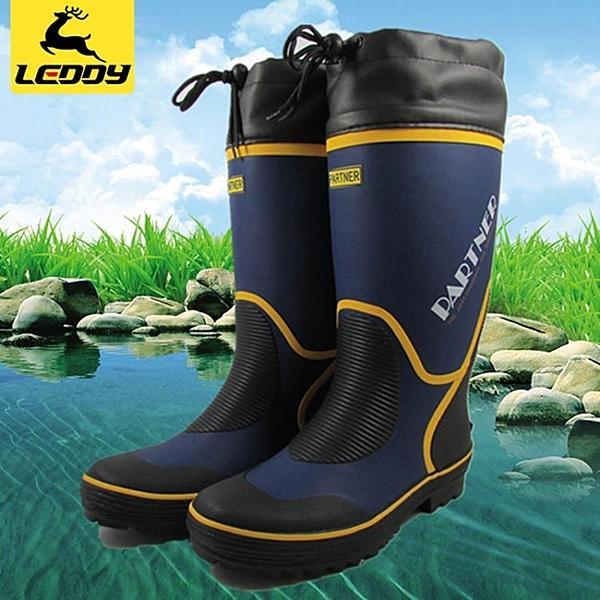 樂迪戶外釣魚鞋 秋冬防滑防水雨鞋釣魚靴子 男款高筒套鞋垂釣用品