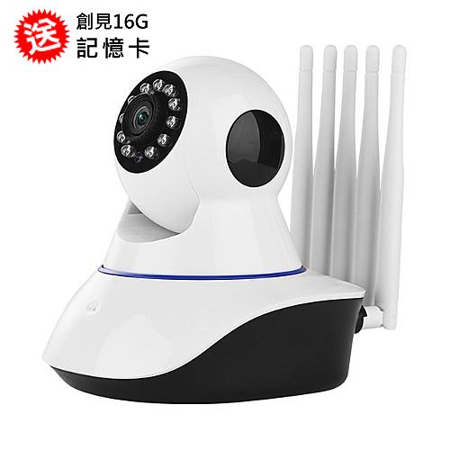五天線無線WIFI監視器 送16G 高清夜視攝影機 WIFI 無線攝影機 錄影機 網路攝影機 監控攝影機