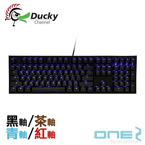 Ducky ONE 2 PBT鍵帽 2代 藍光 機械式鍵盤