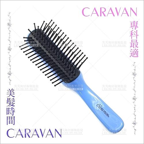 Caravan吹整塑型排梳-6排(CH-008)[59764]美髮梳