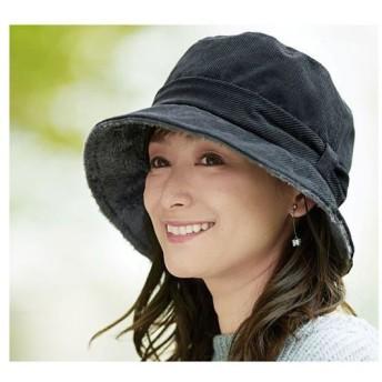 ボアコーデュロイ帽子 |9625-642921