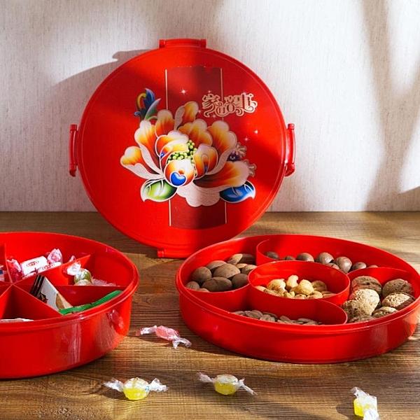 [超豐國際]雙層分格干果盤塑料帶蓋糖果盒 家用瓜子盤零食盤堅果盒