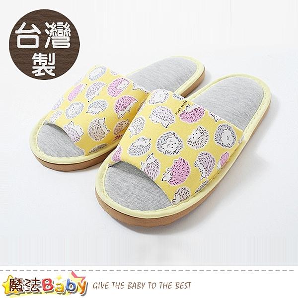 室內拖鞋 台灣製厚實中底布拖鞋 魔法Baby