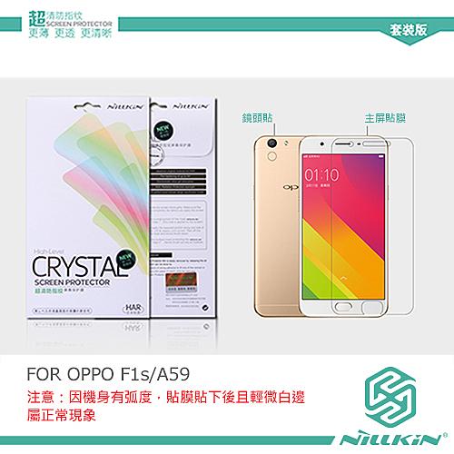 NILLKIN OPPO F1s/A59 超清防指紋保護貼 (含鏡頭貼) 螢幕膜 高清貼