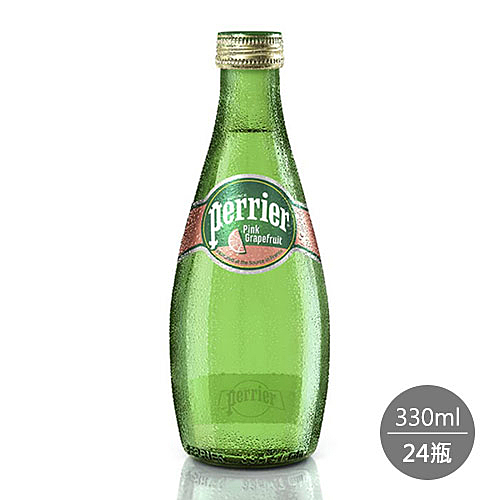 【法國Perrier】氣泡天然礦泉水-葡萄柚口味 玻璃瓶(330ml) x 24瓶/箱