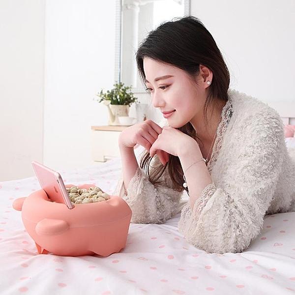 [超豐國際]雙層瓜子盤客廳塑料干果盤懶人嗑瓜子神器干果盒家用水果盤