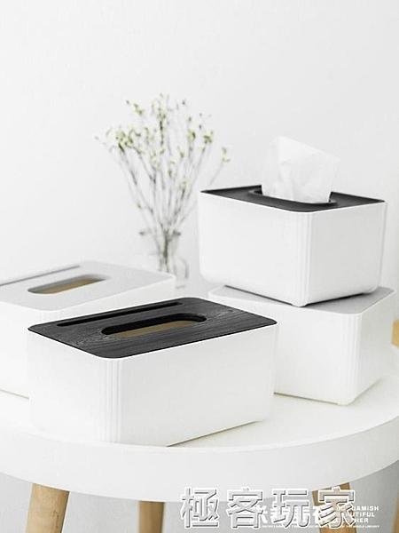 抽紙盒家用紙巾盒臥室少女心北歐客廳創意簡約茶幾收納盒        米希美衣