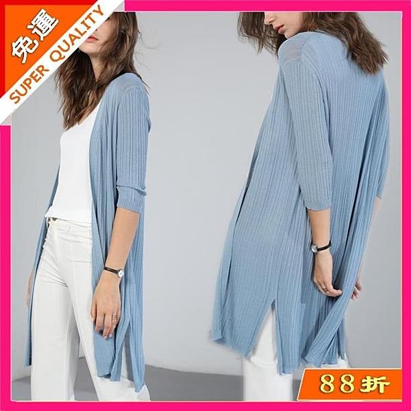 快速出貨 針織外套 針織開衫女夏季中長款薄款冰絲外套防曬衫外搭空調衫外披大尺碼披肩