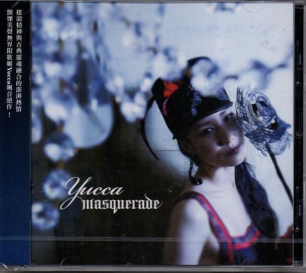 停看聽音響唱片】【CD】Yucca MASQUERADE假面舞會