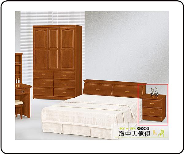 {{ 海中天休閒傢俱廣場 }} J-42 摩登時尚 床頭櫃系列 112-3 夏日樟木床頭櫃(二抽)