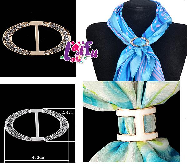 ★依芝鎂★k872絲巾扣多款絲巾環領巾環扣,售價199元