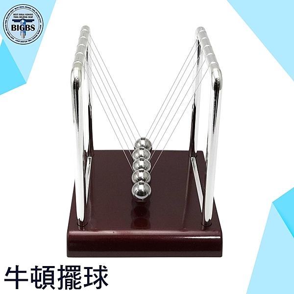 牛頓擺擺球 能量不滅展示器 平衡球撞珠 辦公桌面擺件 創意現代簡約個性減壓裝飾擺設 利器五金
