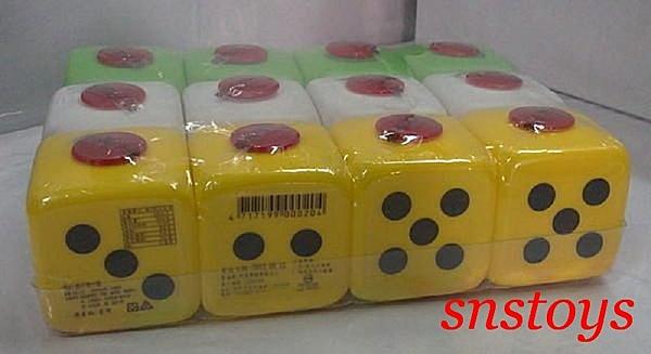 sns 古早味 懷舊童玩 糖果 骰子果汁糖 骰子糖 水果糖 骰子 5x5x5公分(12個)顏色隨機出貨