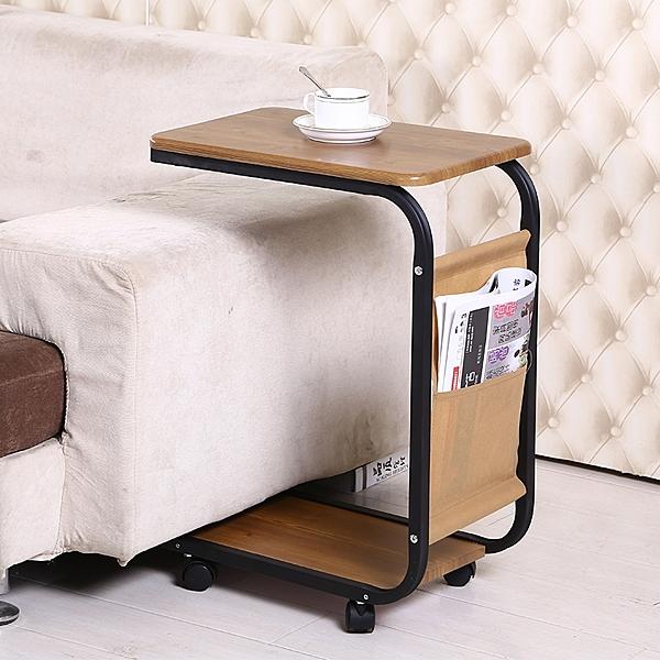 邊幾 可移動小茶幾 簡約迷你沙發邊桌邊櫃 北歐角桌幾方幾床頭桌 小茶桌