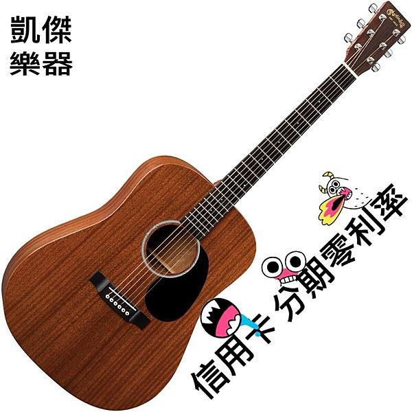 凱傑樂器 Martin DRS1 桃花心木 全單板 電木吉他 公司貨
