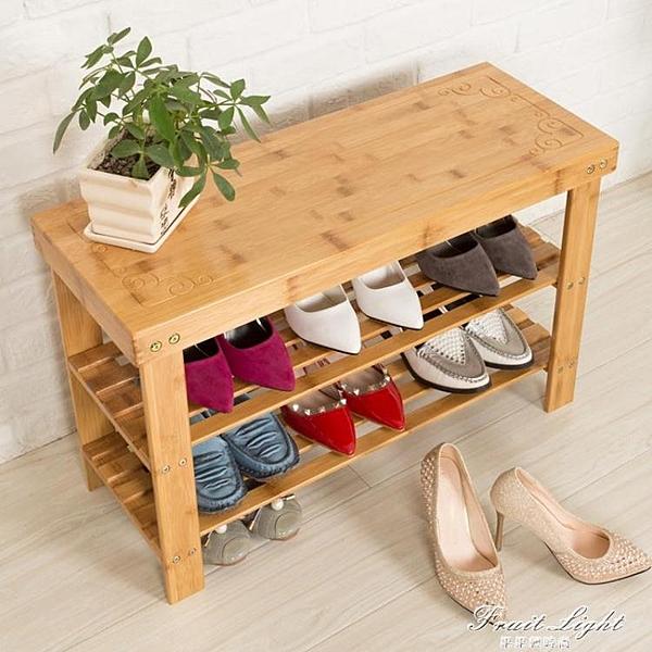鞋架 楠竹鞋架換鞋凳簡易多層實木鞋櫃防塵儲物收納家用經濟型穿鞋凳子【果果新品】