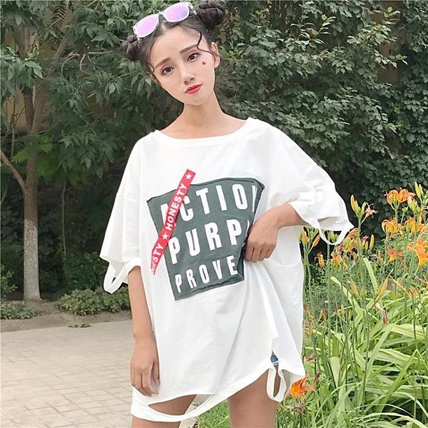 [超豐國際]學生夏季BF風百搭割破中長款寬松字母貼布T恤1入