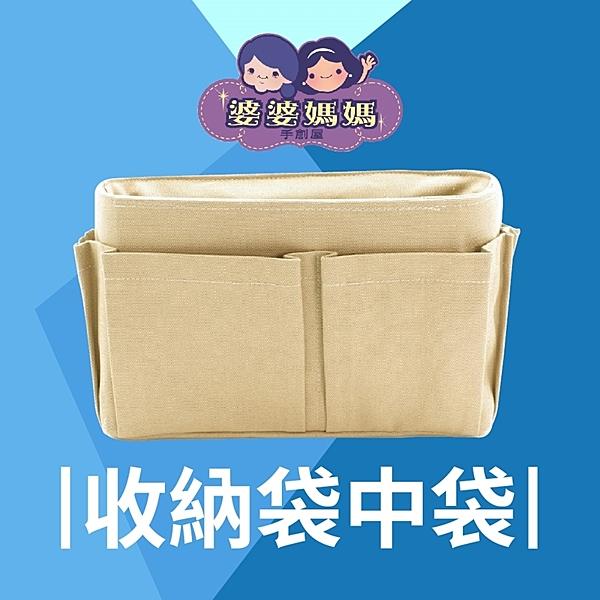 又敗家(小;適多包包的妳)婆婆媽媽袋中袋包中包收納袋收納包多功能化妝包適衛生棉口紅粉餅眉筆