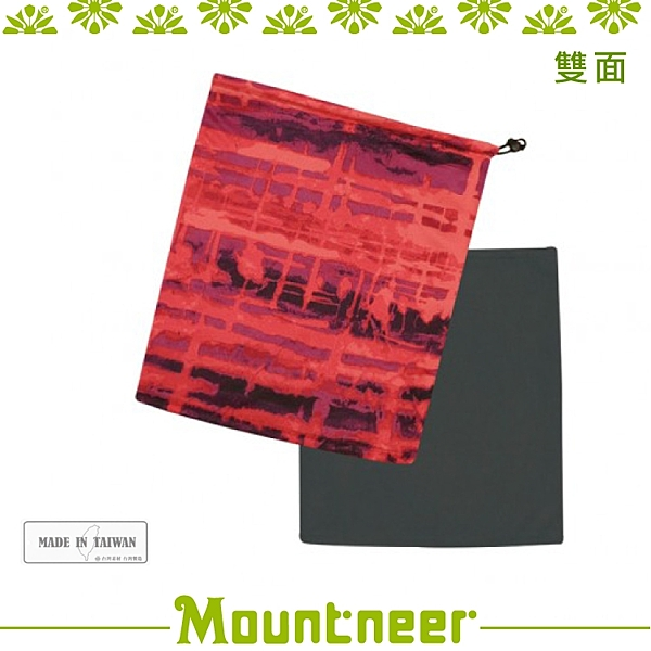 【Mountneer 山林 雙面保暖圍脖兩用帽《橘紅》】12H08/登山口罩/耳罩/圍巾/滑雪