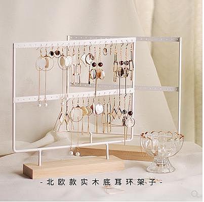 鐵藝創意耳環架飾品展示架子家用 掛耳環耳釘耳飾收納耳墜首飾盒滿天星
