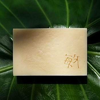 【艋舺肥皂】敏皂《媽咪人氣推薦》-蜂蜜.燕麥-手工皂.手工肥皂.手工香皂