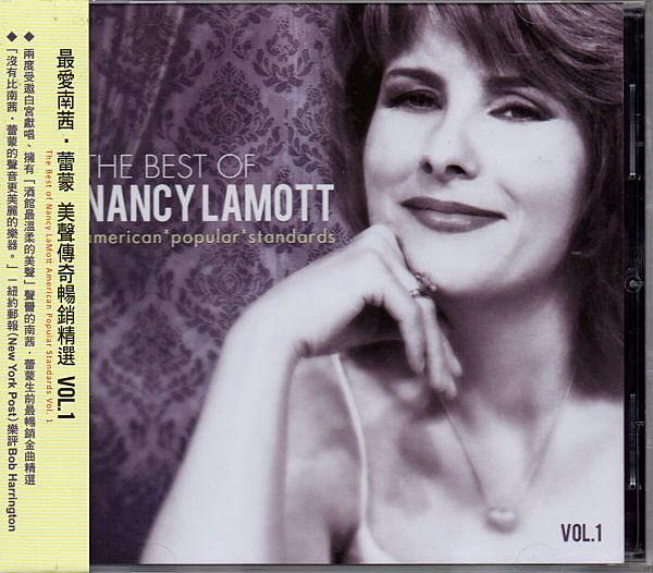 停看聽音響唱片】【CD】最愛南茜.雷蒙:美聲傳奇暢銷精選VOL.1