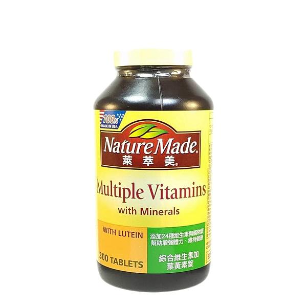 RH shop Nature Made 萊萃美 綜合維生素加葉黃素(300顆) 含運 RH shop