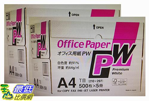 日本 64G A4 影印紙 500張x5包(兩入裝) W122965 [COSCO代購]