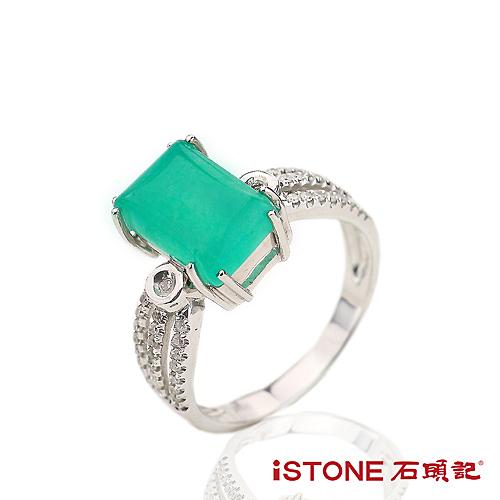 純粹天然鑽白k金台灣藍寶戒指  石頭記