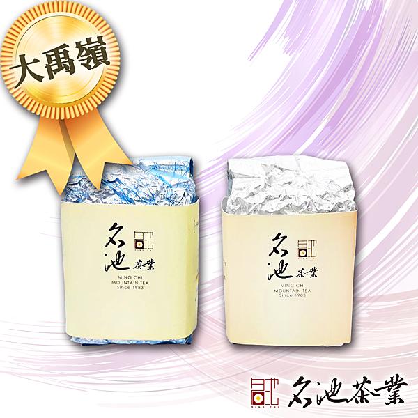 【名池茶業】極品大禹嶺手採高冷茶(150gx6)