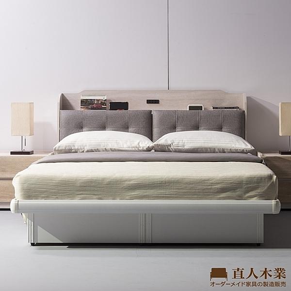 日本直人木業-ERIC原切木貓抓皮靠墊6尺雙人加大白色掀床組
