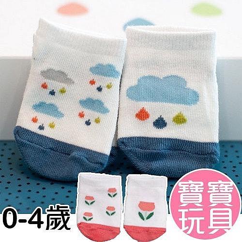兒童天氣花朵襪 寶寶襪子 防滑膠底 S-M