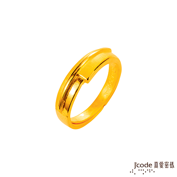 J'code真愛密碼 最佳愛人黃金男戒指
