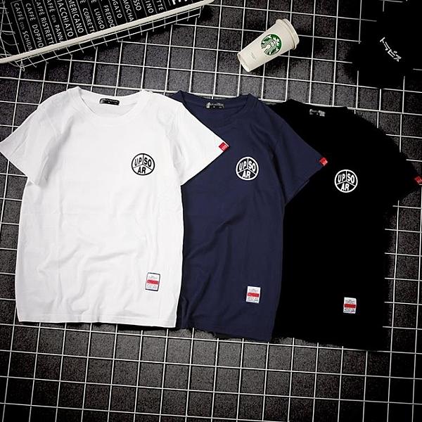 [協貿國際]夏季新款男短袖圓領T恤修身時