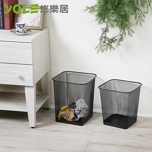 【YOLE悠樂居】酷黑金屬網狀方形垃圾桶-小#1034010(2入)