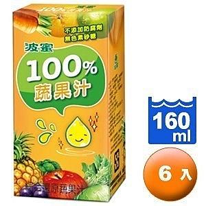 波蜜 100% 蔬果汁 160ml (6入)/組【康鄰超市】