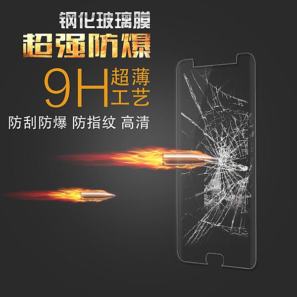 【三亞科技2館 歐珀 OPPO R9S 5.5吋 9H鋼化膜 玻璃保護貼 螢幕玻璃貼 玻璃貼 玻璃膜 手機螢幕貼CPH1607