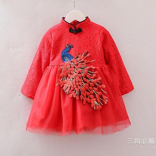 2020女童夏季裝季長袖加絨長袖洋裝兒童女寶寶冬裝唐裝旗袍蕾絲公主裙