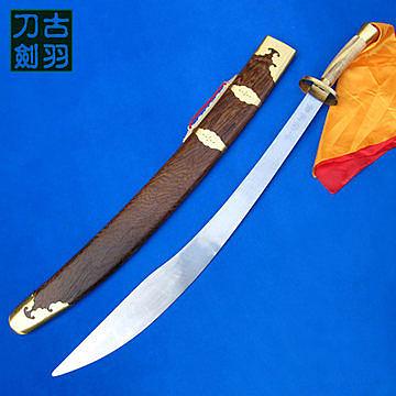 A13太極刀武術晨練刀未開刃
