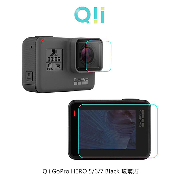 【愛瘋潮】Qii GoPro HERO 5/6/7 Black 玻璃貼