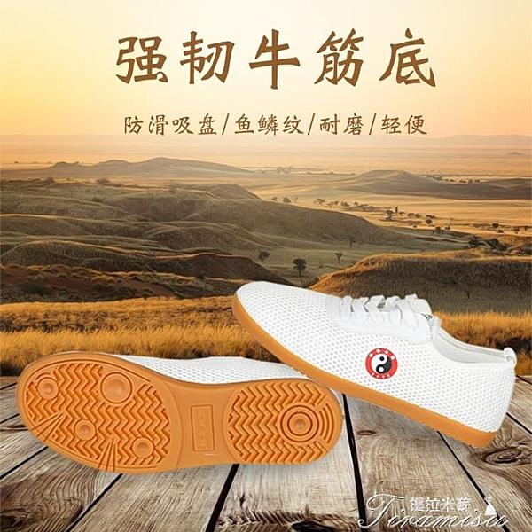 太極鞋-女式夏季牛筋底真皮透氣中老年武術練功鞋男訓練鞋 新年禮物